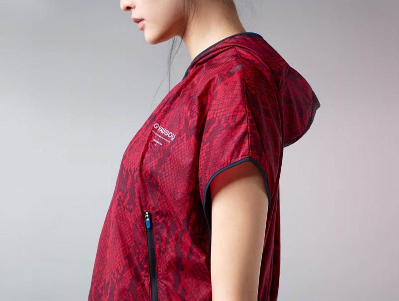 Nike x Undercover Gyakusou – dámská červená běžecká bunda skapucí