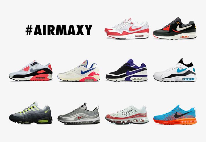 Airmaxy.cz – česká encyklopedie bot Nike Air Max