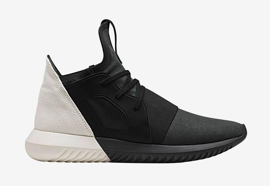 b15dbd2539c Dámské boty adidas Originals Tubular Defiant — Color Contrast Pack