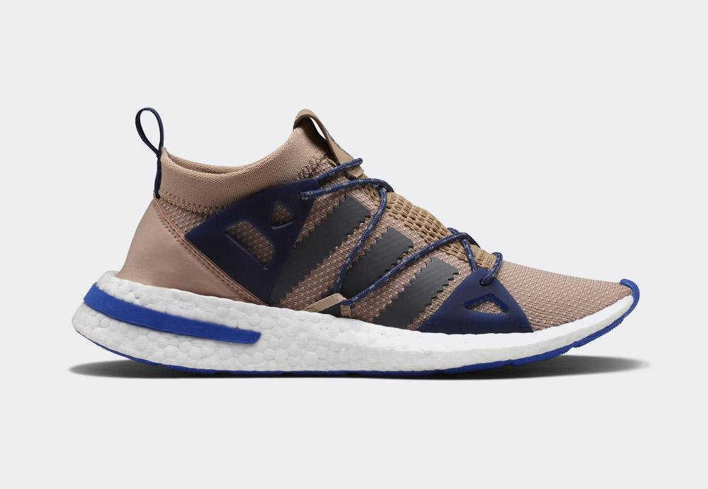 adidas Originals Arkyn — tenisky — béžové, hnědé, pískové — womens sneakers — beige — shoes