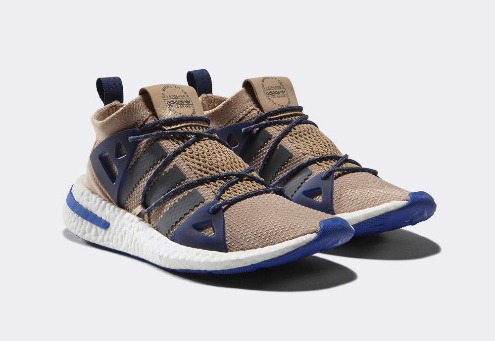 adidas Originals Arkyn — boty — béžové, hnědé, pískové — womens sneakers — beige — shoes